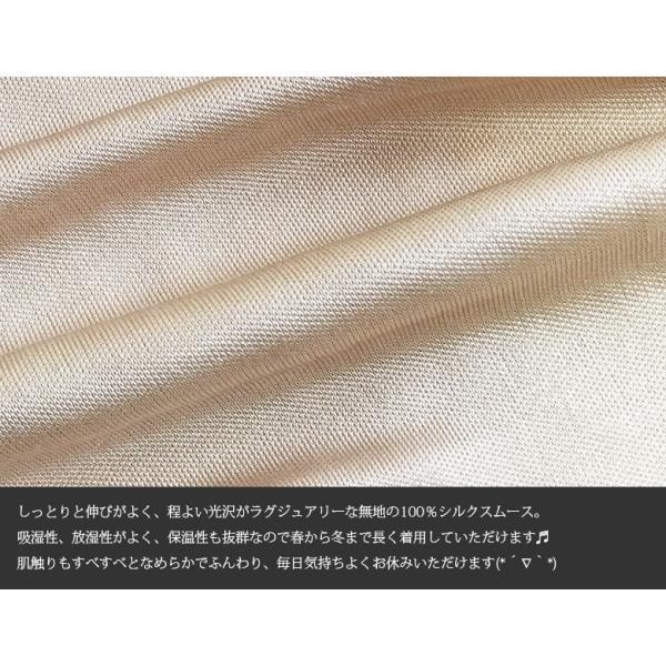 シルクパジャマ ルームウェア メンズ シルク100% スムース 上下セット ベージュ/グレー ストレッチ素材 部屋着 送料無料|yumekairo|08