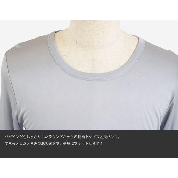 シルクパジャマ ルームウェア メンズ シルク100% スムース 上下セット ベージュ/グレー ストレッチ素材 部屋着 送料無料|yumekairo|09