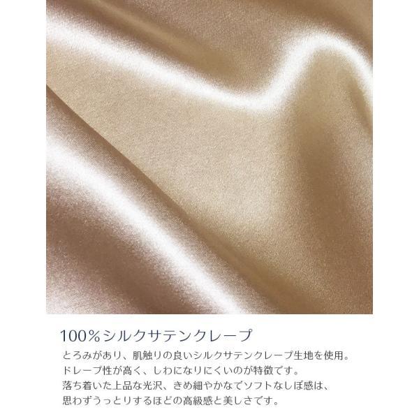 父の日 ギフト パジャマ メンズ シルク100% 高密度 サテン 紳士用 プレゼント 絹 シャンパンゴールド ベージュ系 長袖 刺繍|yumekairo|03