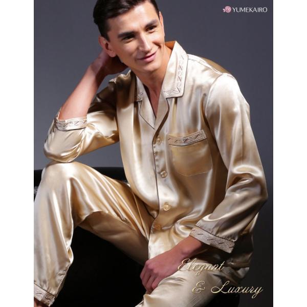 父の日 ギフト パジャマ メンズ シルク100% 高密度 サテン 紳士用 プレゼント 絹 シャンパンゴールド ベージュ系 長袖 刺繍|yumekairo|04