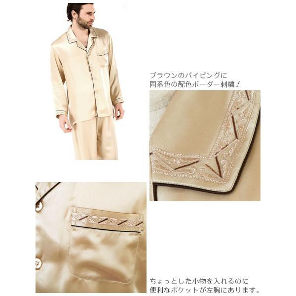 父の日 ギフト パジャマ メンズ シルク100% 高密度 サテン 紳士用 プレゼント 絹 シャンパンゴールド ベージュ系 長袖 刺繍|yumekairo|06
