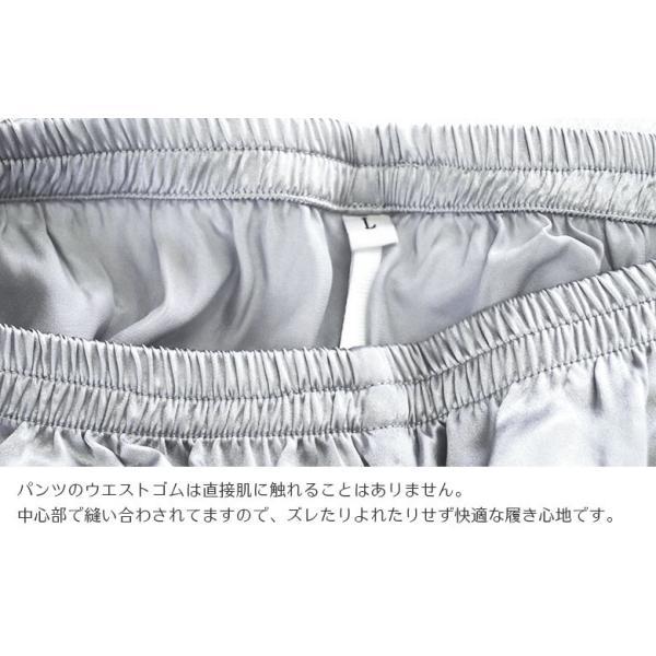 シルク100% シルクパジャマ プラチナシルバー 配色 ボーダー刺繍 長袖 オーナメント メンズ 紳士 絹 上下セット 安眠 ナイトウェア ルームウェア 送料無料|yumekairo|11