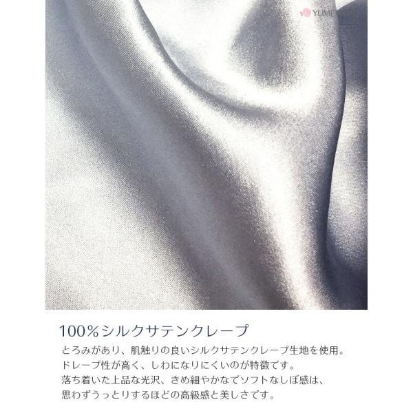 シルクパジャマ メンズ 絹100% 紳士用 長袖 プレゼント 高密度 高級感 サテン 男性用 シルバー グレー系 刺繍|yumekairo|03