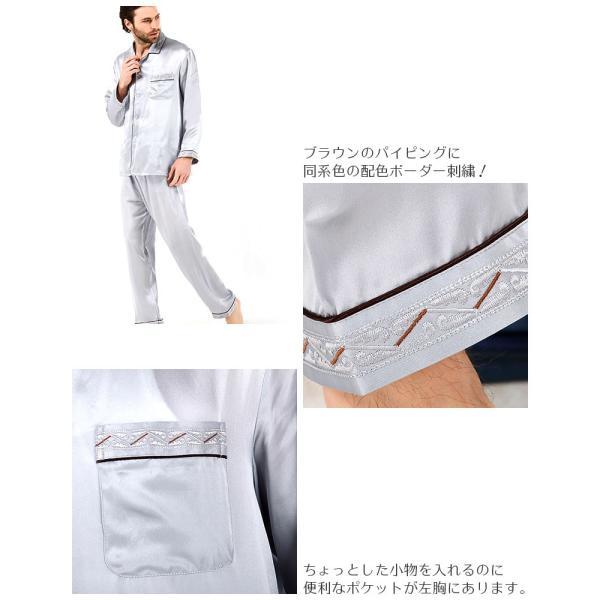 シルク100% シルクパジャマ プラチナシルバー 配色 ボーダー刺繍 長袖 オーナメント メンズ 紳士 絹 上下セット 安眠 ナイトウェア ルームウェア 送料無料|yumekairo|06