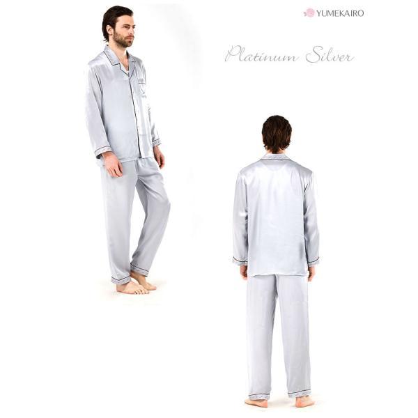 シルク100% シルクパジャマ プラチナシルバー 配色 ボーダー刺繍 長袖 オーナメント メンズ 紳士 絹 上下セット 安眠 ナイトウェア ルームウェア 送料無料|yumekairo|07