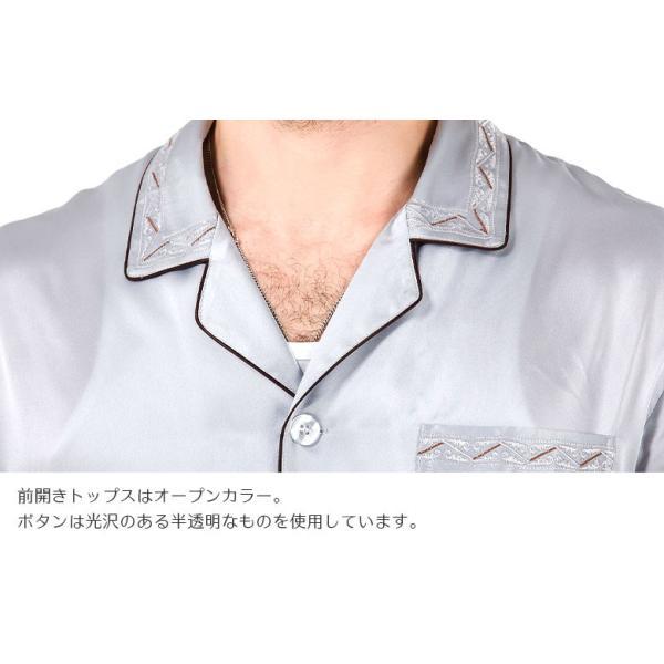 シルク100% シルクパジャマ プラチナシルバー 配色 ボーダー刺繍 長袖 オーナメント メンズ 紳士 絹 上下セット 安眠 ナイトウェア ルームウェア 送料無料|yumekairo|08