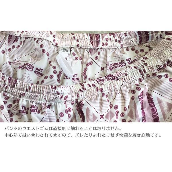 シルク100% シルクパジャマ ミックス柄 メンズ ライトグレー エンジ 長袖 紳士 ドット 格子 絹 上下セット 安眠 ナイトウェア ルームウェア 送料無料|yumekairo|11