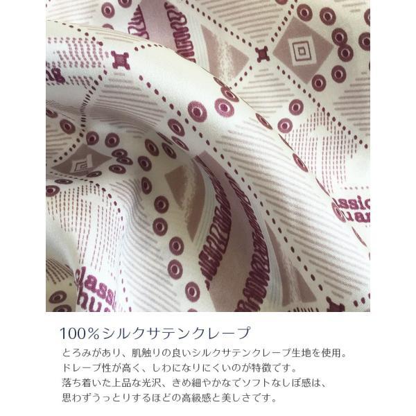 シルク100% シルクパジャマ ミックス柄 メンズ ライトグレー エンジ 長袖 紳士 ドット 格子 絹 上下セット 安眠 ナイトウェア ルームウェア 送料無料|yumekairo|03