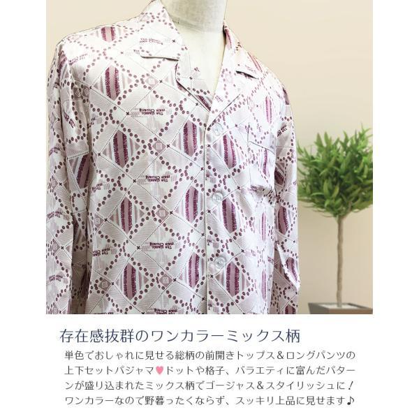 父の日 ギフト シルクパジャマ メンズ 絹100% ミックス柄 還暦祝い ルームウェア プレゼント ライトグレー 男性用 寝間着 誕生日ギフト|yumekairo|05