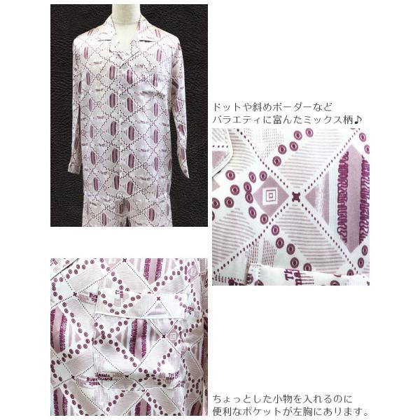 父の日 ギフト シルクパジャマ メンズ 絹100% ミックス柄 還暦祝い ルームウェア プレゼント ライトグレー 男性用 寝間着 誕生日ギフト|yumekairo|06