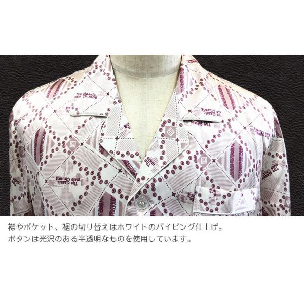 シルク100% シルクパジャマ ミックス柄 メンズ ライトグレー エンジ 長袖 紳士 ドット 格子 絹 上下セット 安眠 ナイトウェア ルームウェア 送料無料|yumekairo|08