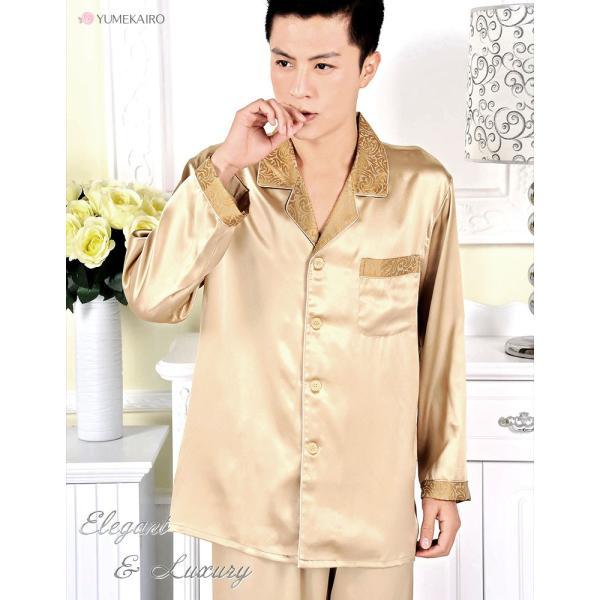 シルクパジャマ メンズ 絹100% 高級 厚手 高密度シルク SMR 男性用 ゴールド ベージュ系 滑らかな肌触り|yumekairo|04