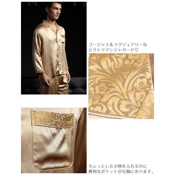 シルクパジャマ メンズ 絹100% 高級 厚手 高密度シルク SMR 男性用 ゴールド ベージュ系 滑らかな肌触り|yumekairo|06