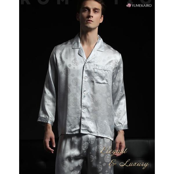 シルクパジャマ 長袖 還暦祝い プレゼント メンズ 絹100% 男性用 シルバー グレー系 ジャガード織 中華文様柄|yumekairo|04