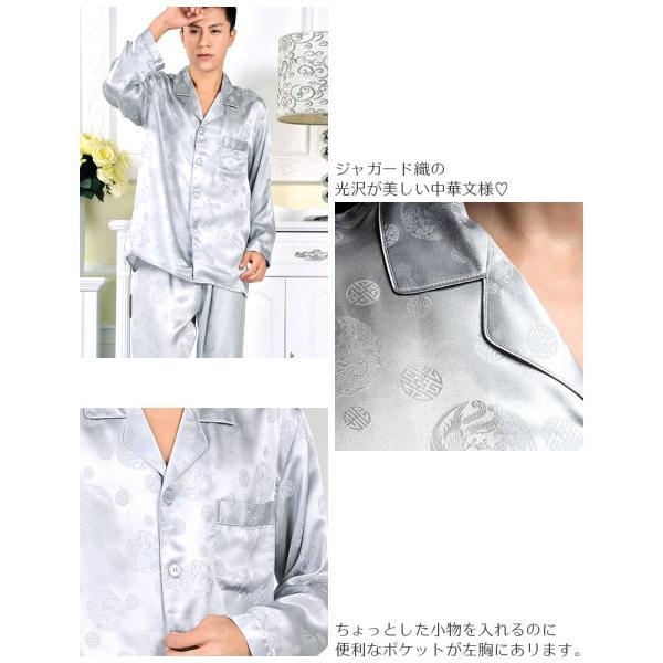 シルクパジャマ 長袖 還暦祝い プレゼント メンズ 絹100% 男性用 シルバー グレー系 ジャガード織 中華文様柄|yumekairo|06