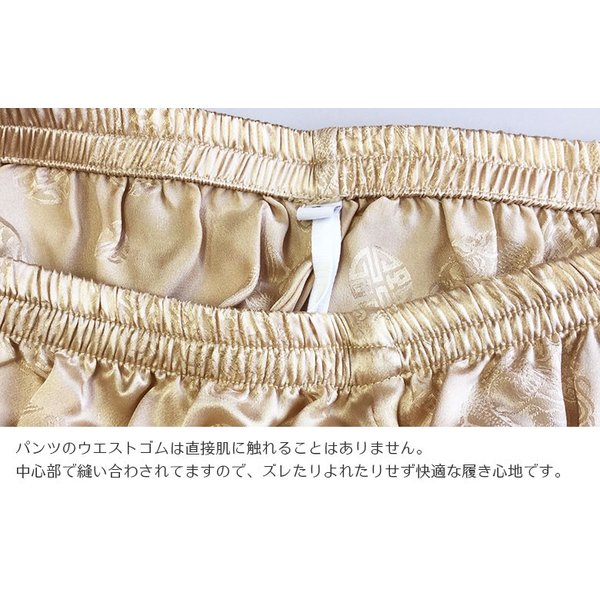 シルク100% ジャガード シルクパジャマ シャンパンゴールド サテン 長袖 チャイナ ロゴ メンズ 紳士 絹 上下セット 安眠 ナイトウェア ルームウェア 送料無料|yumekairo|11