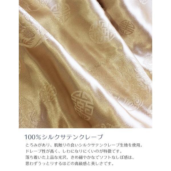 シルク100% ジャガード シルクパジャマ シャンパンゴールド サテン 長袖 チャイナ ロゴ メンズ 紳士 絹 上下セット 安眠 ナイトウェア ルームウェア 送料無料|yumekairo|03