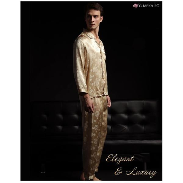 シルク100% ジャガード シルクパジャマ シャンパンゴールド サテン 長袖 チャイナ ロゴ メンズ 紳士 絹 上下セット 安眠 ナイトウェア ルームウェア 送料無料|yumekairo|04
