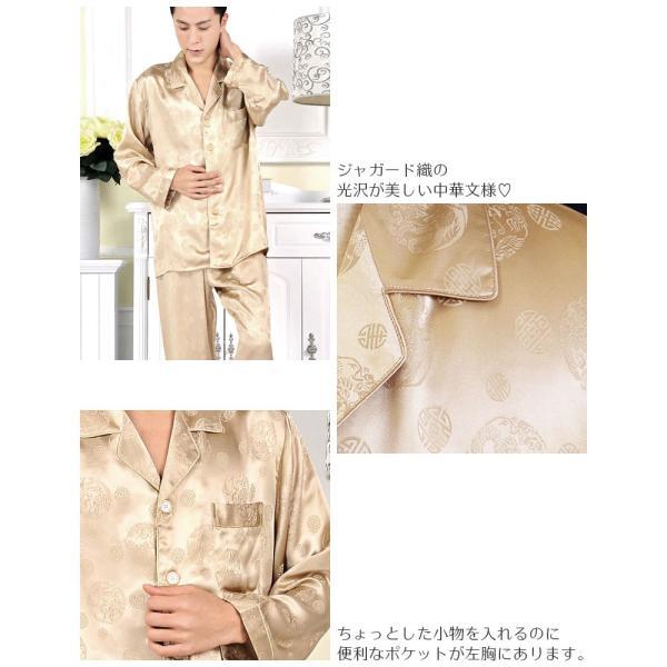 シルク100% ジャガード シルクパジャマ シャンパンゴールド サテン 長袖 チャイナ ロゴ メンズ 紳士 絹 上下セット 安眠 ナイトウェア ルームウェア 送料無料|yumekairo|06