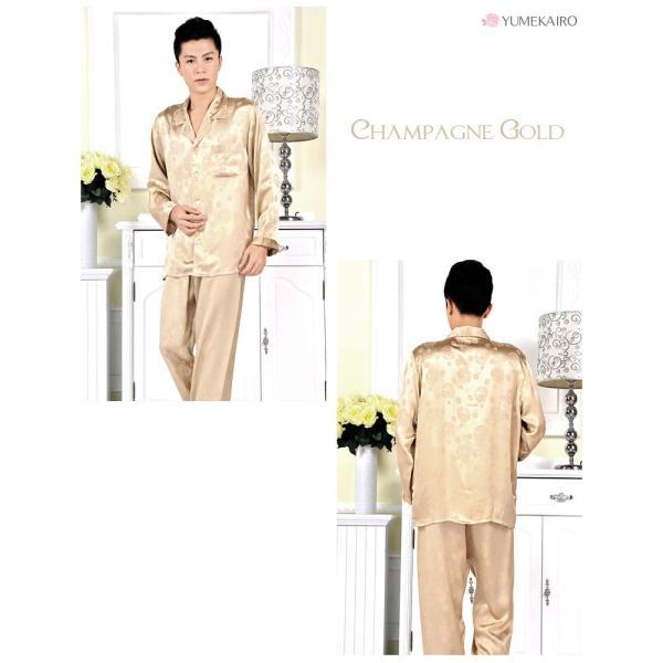 シルク100% ジャガード シルクパジャマ シャンパンゴールド サテン 長袖 チャイナ ロゴ メンズ 紳士 絹 上下セット 安眠 ナイトウェア ルームウェア 送料無料|yumekairo|07