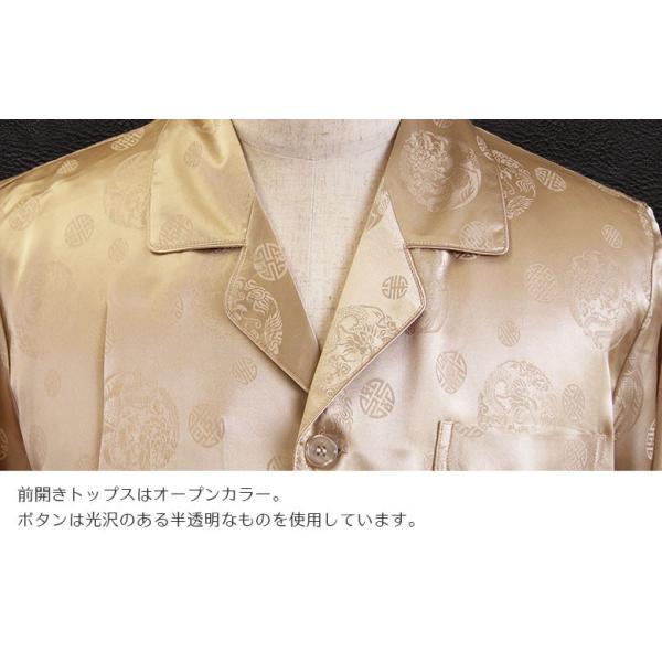 シルク100% ジャガード シルクパジャマ シャンパンゴールド サテン 長袖 チャイナ ロゴ メンズ 紳士 絹 上下セット 安眠 ナイトウェア ルームウェア 送料無料|yumekairo|08