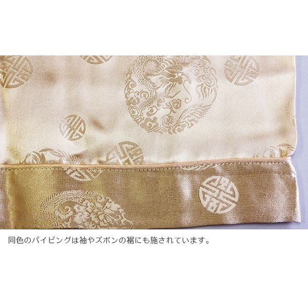 シルク100% ジャガード シルクパジャマ シャンパンゴールド サテン 長袖 チャイナ ロゴ メンズ 紳士 絹 上下セット 安眠 ナイトウェア ルームウェア 送料無料|yumekairo|09