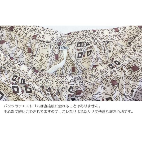 シルク100% シルクパジャマ オーナメント柄 メンズ グレージュ ブラウン 長袖 紳士 アラベスク 絹 上下セット 安眠 ナイトウェア ルームウェア 送料無料|yumekairo|11