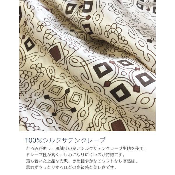 シルク100% シルクパジャマ オーナメント柄 メンズ グレージュ ブラウン 長袖 紳士 アラベスク 絹 上下セット 安眠 ナイトウェア ルームウェア 送料無料|yumekairo|03