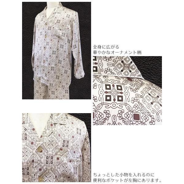 シルク100% シルクパジャマ オーナメント柄 メンズ グレージュ ブラウン 長袖 紳士 アラベスク 絹 上下セット 安眠 ナイトウェア ルームウェア 送料無料|yumekairo|06