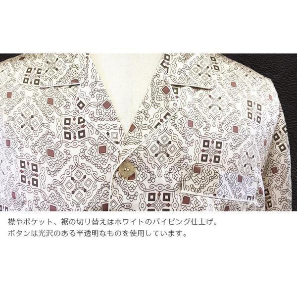 シルク100% シルクパジャマ オーナメント柄 メンズ グレージュ ブラウン 長袖 紳士 アラベスク 絹 上下セット 安眠 ナイトウェア ルームウェア 送料無料|yumekairo|08