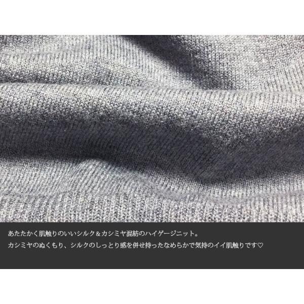 カーディガン ニット レディース ベーシック シルクカシミヤ 防寒 Vネック グレー/ピンク メール便OK|yumekairo|05