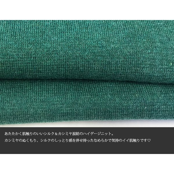 ニットカーディガン シルクカシミヤ ジャケット風 厚手 バイカラー パイピング レディース ポケ付き カラバリ5色 天然素材 yumekairo 13
