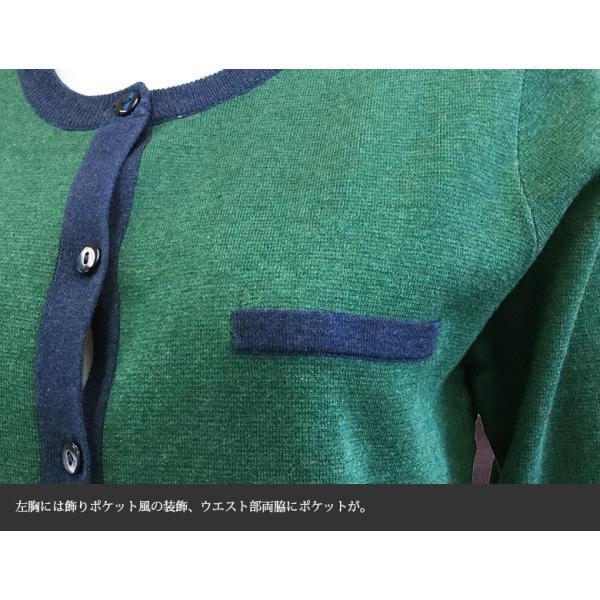 ニットカーディガン シルクカシミヤ ジャケット風 厚手 バイカラー パイピング レディース ポケ付き カラバリ5色 天然素材 yumekairo 16