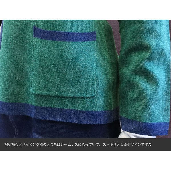 ニットカーディガン シルクカシミヤ ジャケット風 厚手 バイカラー パイピング レディース ポケ付き カラバリ5色 天然素材 yumekairo 17