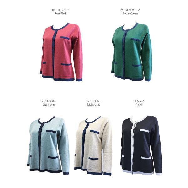 ニットカーディガン シルクカシミヤ ジャケット風 厚手 バイカラー パイピング レディース ポケ付き カラバリ5色 天然素材 yumekairo 19