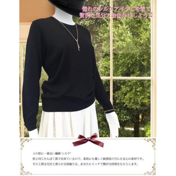 シルクカシミヤ ニット プルオーバー セーター クルーネック シンプル ニットソー ゆるシルエット 5色|yumekairo|02