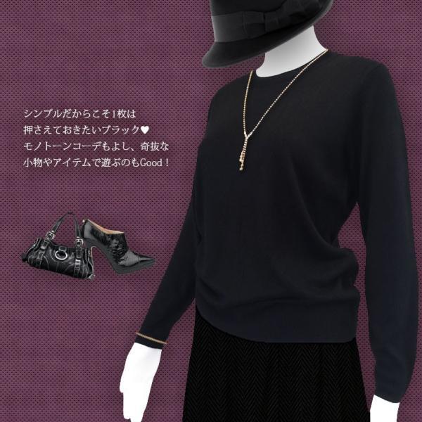 シルクカシミヤ ニット プルオーバー セーター クルーネック シンプル ニットソー ゆるシルエット 5色|yumekairo|12