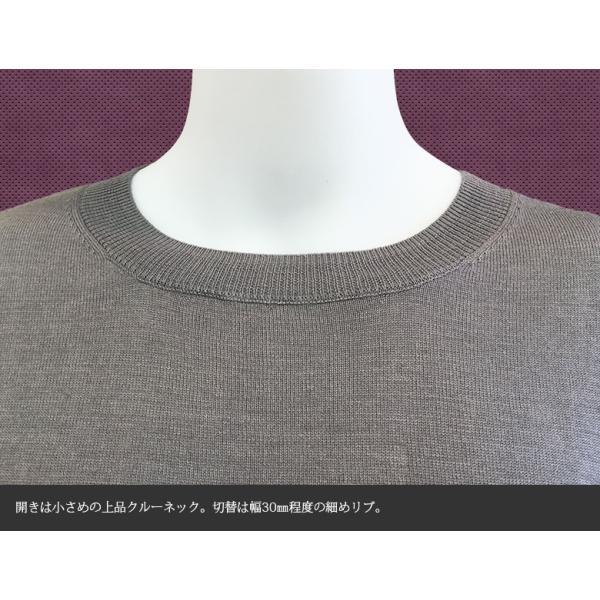シルクカシミヤ ニット プルオーバー セーター クルーネック シンプル ニットソー ゆるシルエット 5色|yumekairo|15