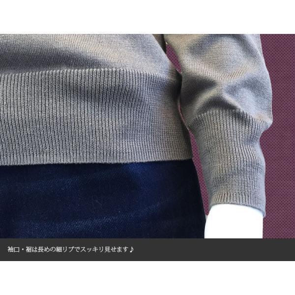 シルクカシミヤ ニット プルオーバー セーター クルーネック シンプル ニットソー ゆるシルエット 5色 メール便送料無料|yumekairo|17