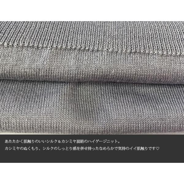 シルクカシミヤ ニット プルオーバー セーター クルーネック シンプル ニットソー ゆるシルエット 5色|yumekairo|19