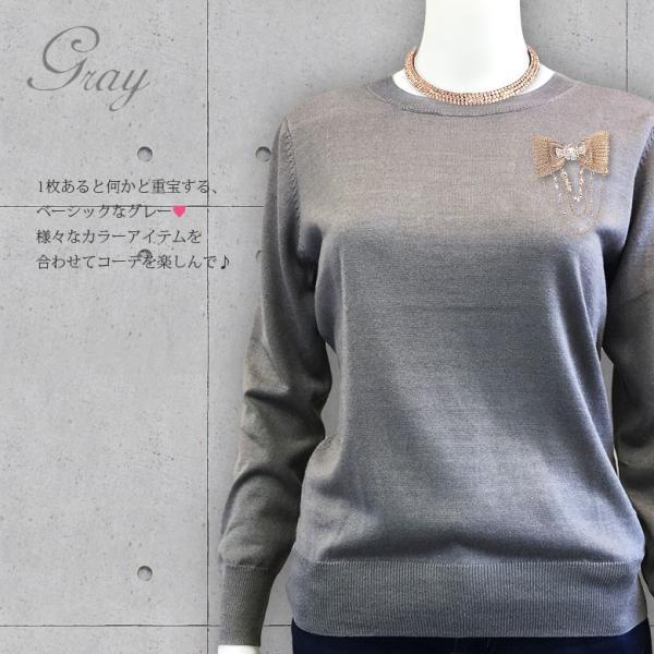 シルクカシミヤ ニット プルオーバー セーター クルーネック シンプル ニットソー ゆるシルエット 5色|yumekairo|07