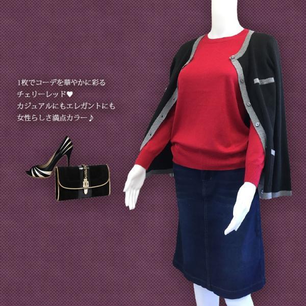 シルクカシミヤ ニット プルオーバー セーター クルーネック シンプル ニットソー ゆるシルエット 5色|yumekairo|09