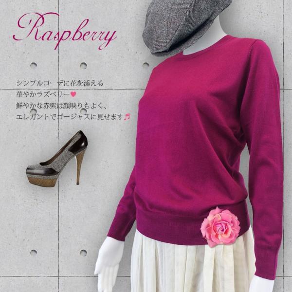 シルクカシミヤ ニット プルオーバー セーター クルーネック シンプル ニットソー ゆるシルエット 5色|yumekairo|10