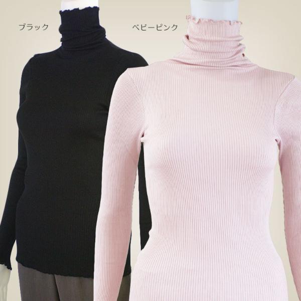 くしゅくしゅ タートルネック リブニット カットソー ハイネック 絹100% シルクインナー レディース 天然素材で肌に優しい メール便 送料無料|yumekairo|11
