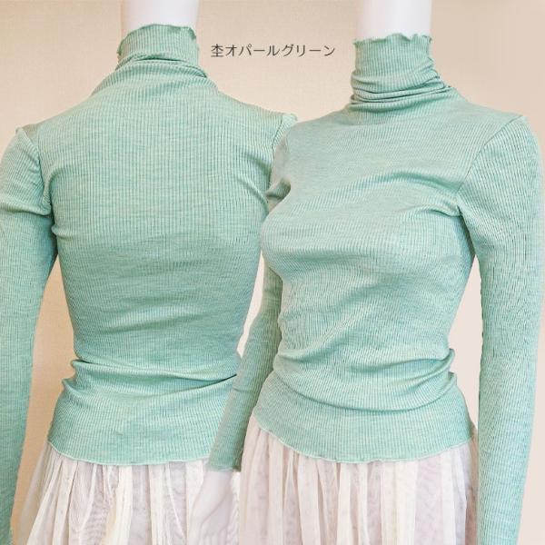 くしゅくしゅ タートルネック リブニット カットソー ハイネック 絹100% シルクインナー レディース 天然素材で肌に優しい メール便 送料無料|yumekairo|12