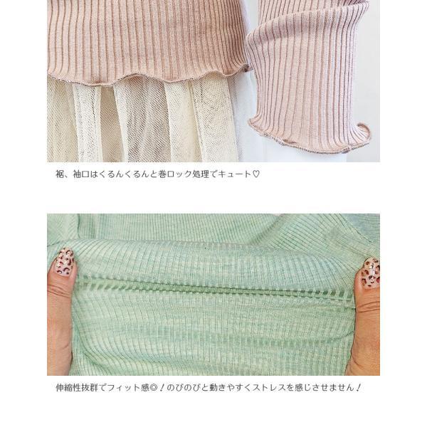 くしゅくしゅ タートルネック リブニット カットソー ハイネック 絹100% シルクインナー レディース 天然素材で肌に優しい メール便 送料無料|yumekairo|14