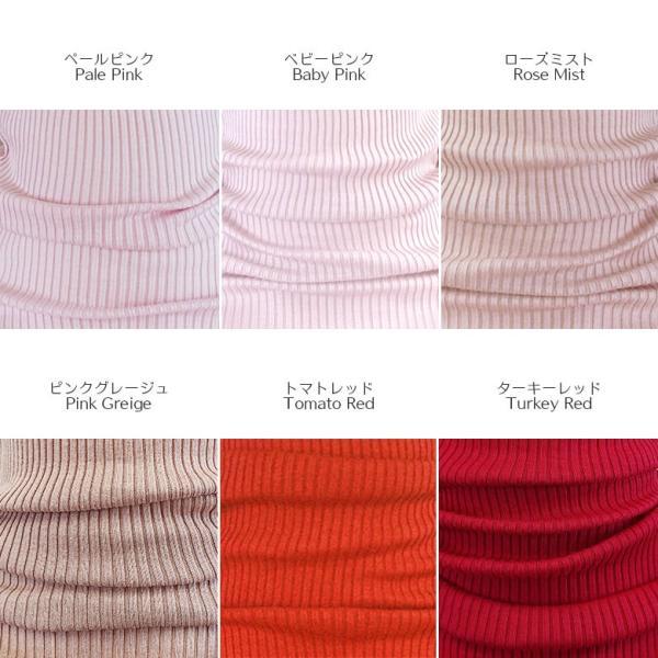 くしゅくしゅ タートルネック リブニット カットソー ハイネック 絹100% シルクインナー レディース 天然素材で肌に優しい メール便 送料無料|yumekairo|15