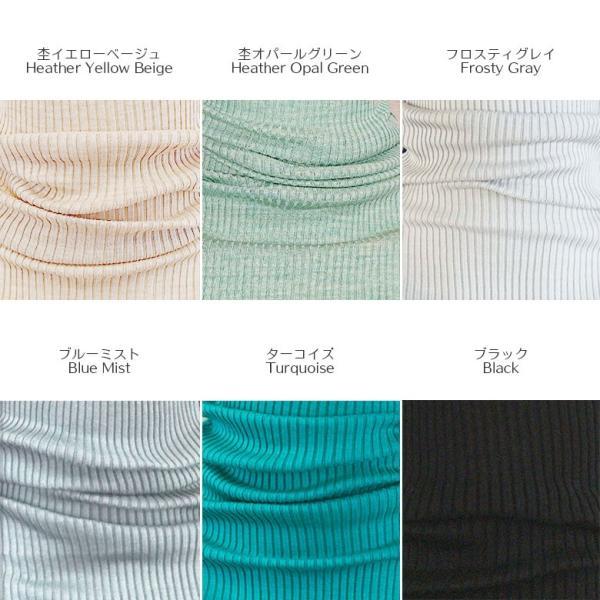 くしゅくしゅ タートルネック リブニット カットソー ハイネック 絹100% シルクインナー レディース 天然素材で肌に優しい メール便 送料無料|yumekairo|16