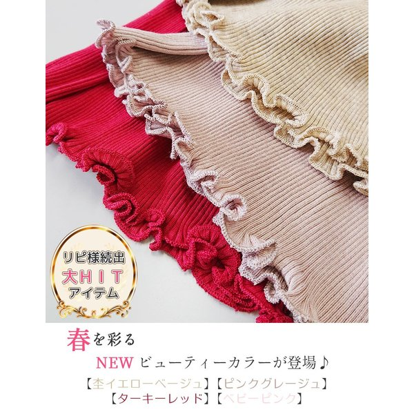 くしゅくしゅ タートルネック リブニット カットソー ハイネック 絹100% シルクインナー レディース 天然素材で肌に優しい メール便 送料無料|yumekairo|03