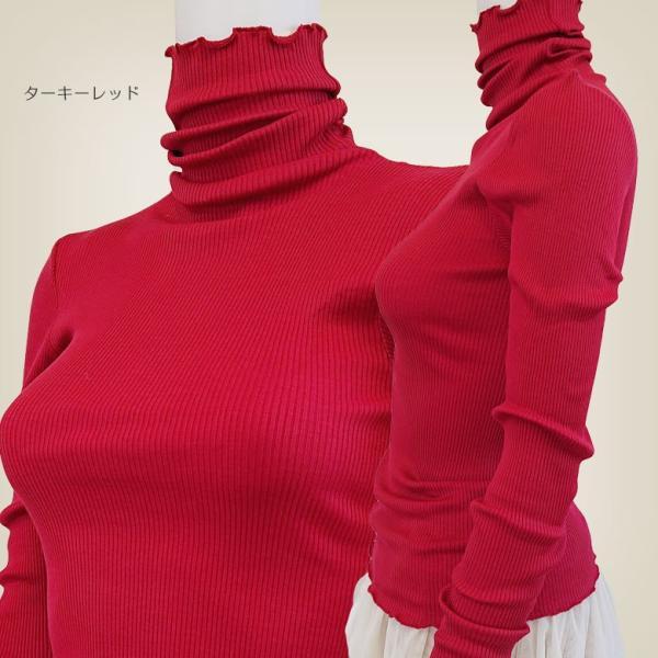 くしゅくしゅ タートルネック リブニット カットソー ハイネック 絹100% シルクインナー レディース 天然素材で肌に優しい メール便 送料無料|yumekairo|07